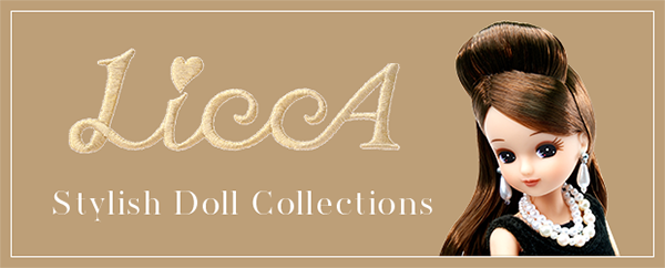 LiccA Stylish Doll Collections